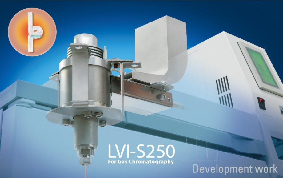 lvi-s250